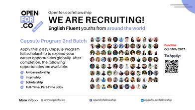 [Recruiting] Capsule Program 2nd Batch
