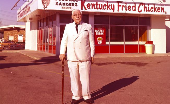 Haddini Aş Hikayeleri 6: İntiharın Kıyısından Dönüp KFC'yi Kuran Adam
