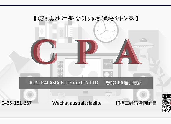 CPA Final Revision Course - FR/Ethics/SMA/GSL/FRM/AUD/CBI/TAX