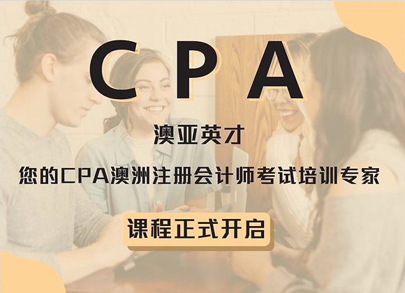 CPA Online Course - FR/TAX
