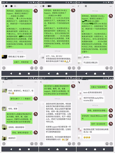 WeChat Image_20201124153005.jpg