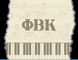Musical Minds - Web Image.png