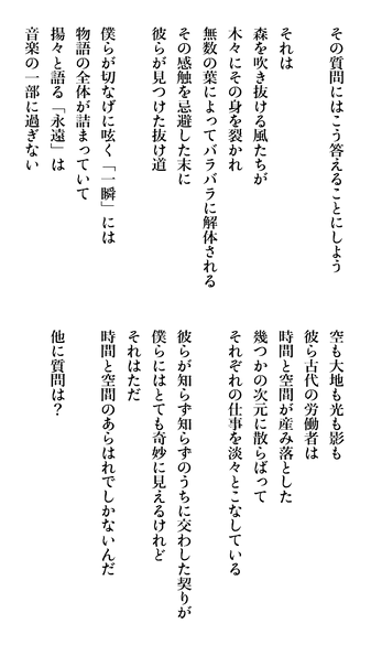 text_jp2B.png