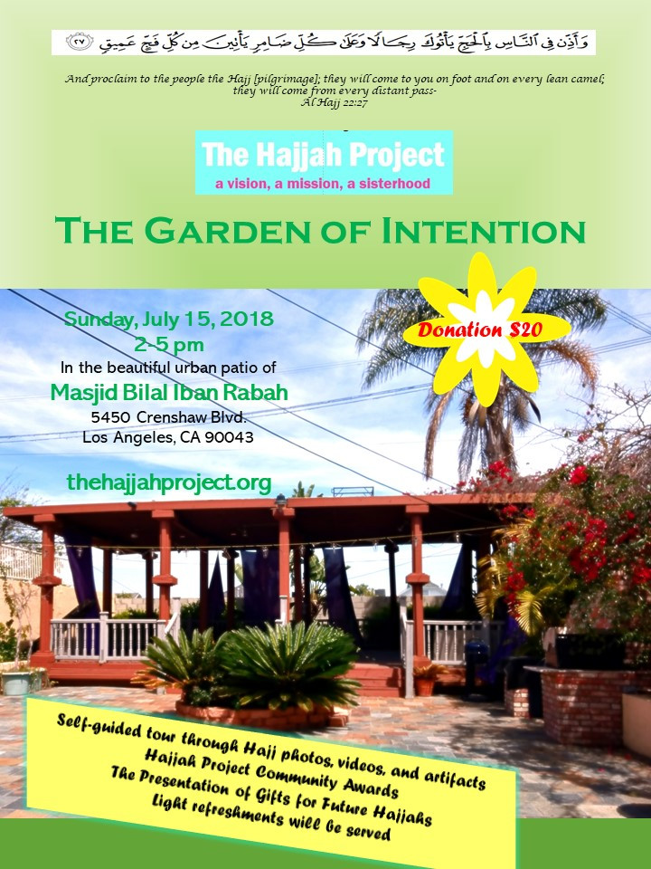 Next Event:  The Garden of Intention