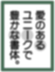 スクリーンショット 2019-04-05 22.49.36.png