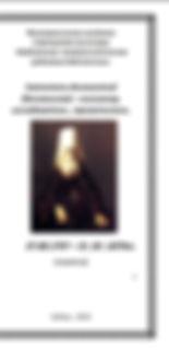 святитель иннокентий.jpg