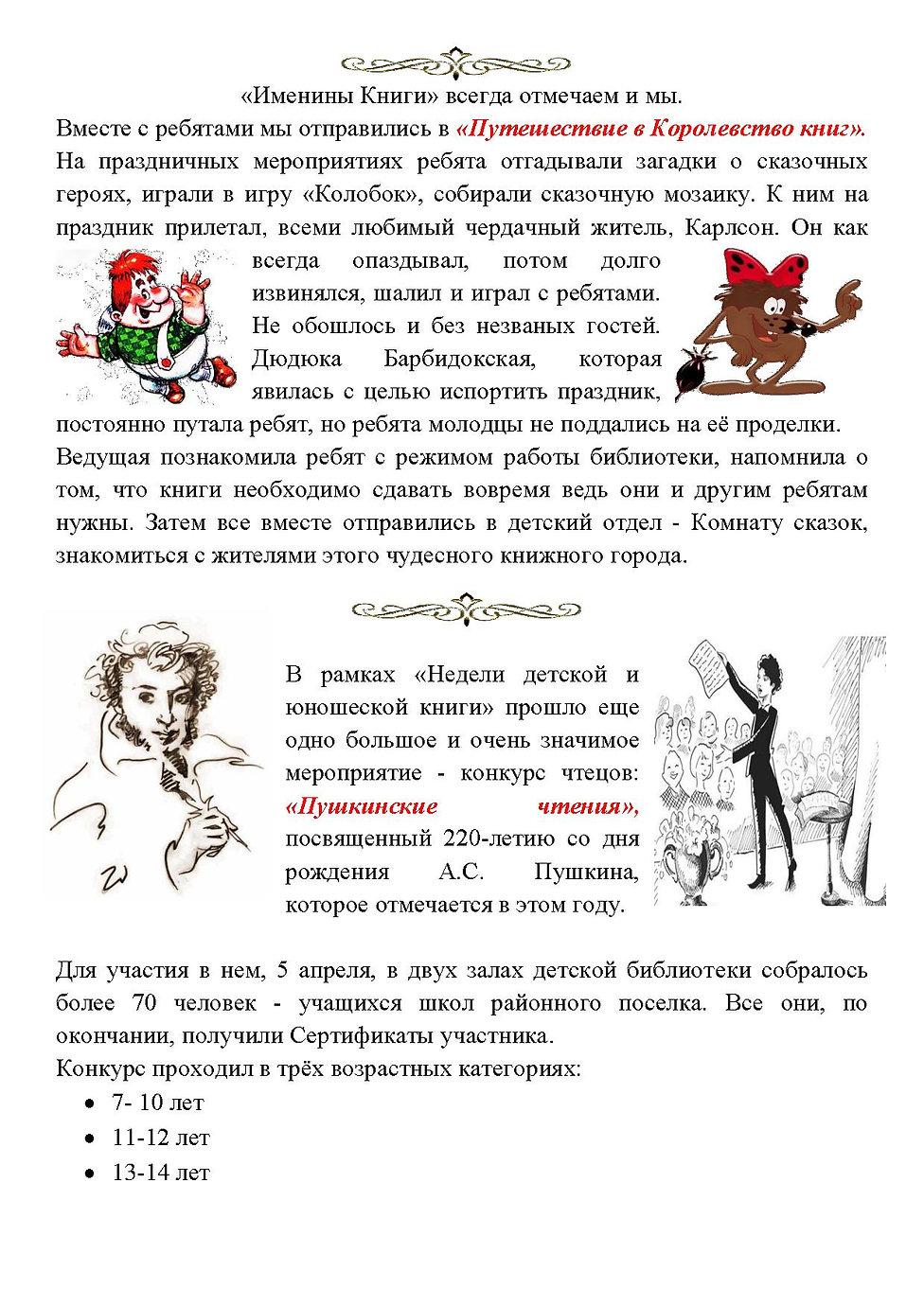 Page_00002.jpg