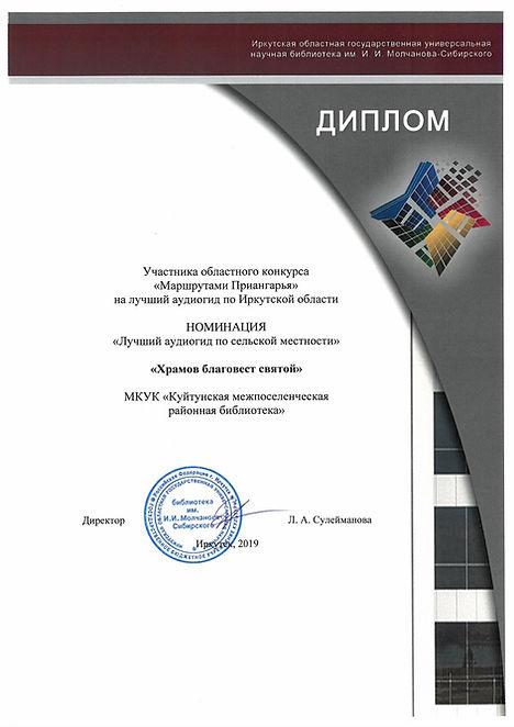 S45C-920022512490.jpg