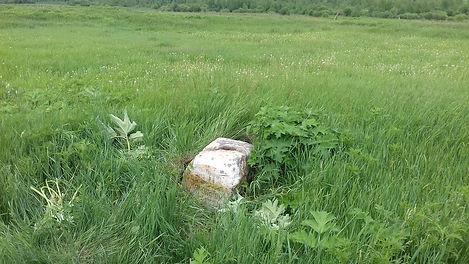 9 хаихта надгробный камень.jpg