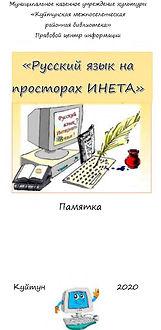 Обложка.jpg