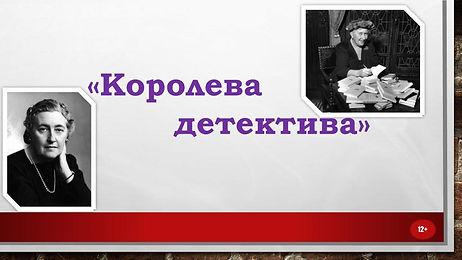 Презентация без названия (3).jpg