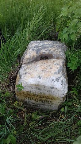 10 хаихта камень надгробный.jpg