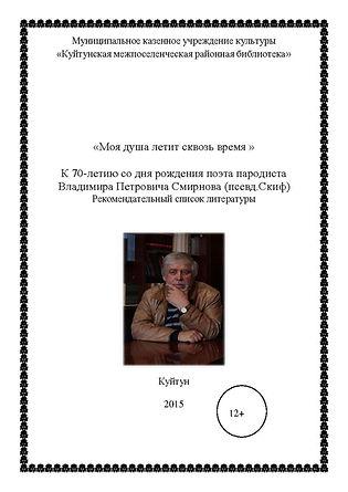 Page_00001.jpg