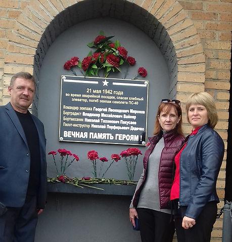 8 внуки Николай и Ирина у мемориальной д