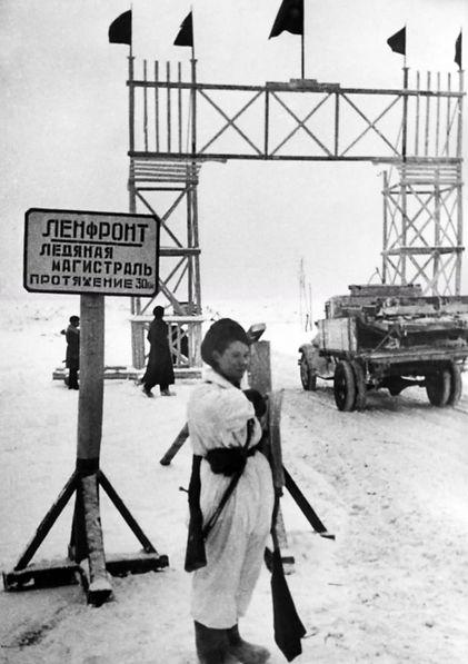 trassa_ledyanaya_u_derevni_kokorevo_1942