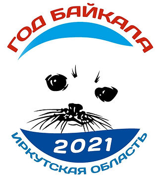 Год Байкала.jpg