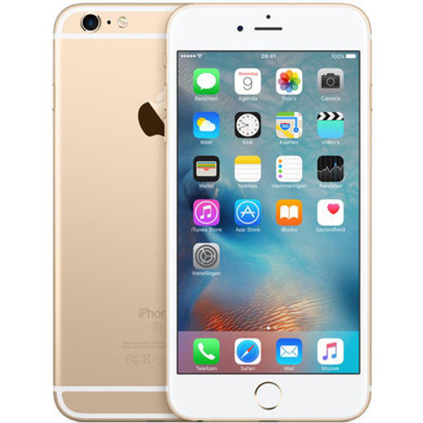 iPhone 7 32GB Goud C-Grade