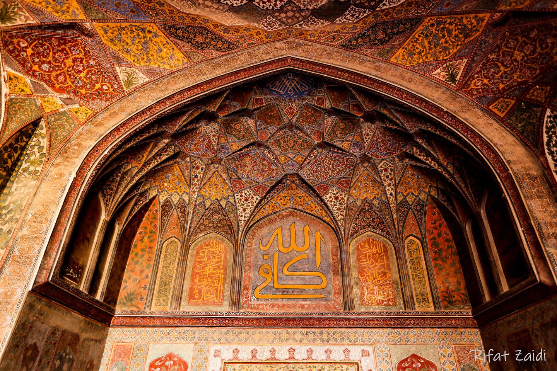 Wazir khan ceiling 2