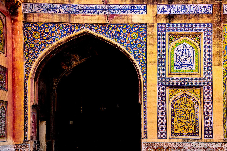 wazir khan entrance