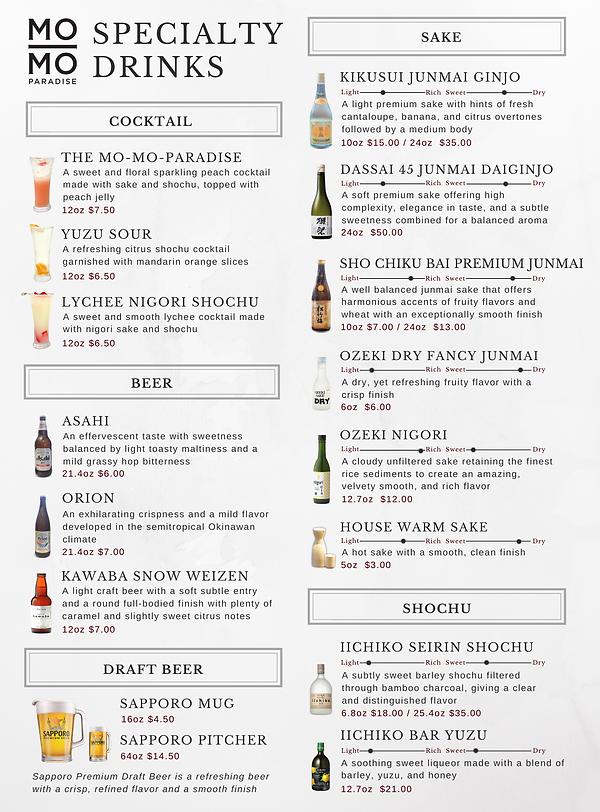 2020 alcohol menu (6).png