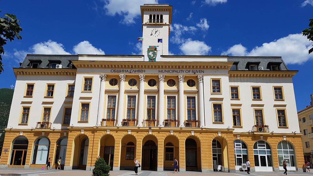 Sliven Rathaus
