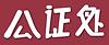logo_notaria_RGB.png
