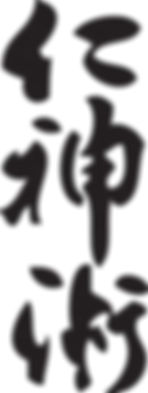 Jin Shin Jyutsu Hamburg JSJ Strömen Behandlung Praxis Heilkunst Selbstheilungskräfte Therapeut Selbsthilfe Praktiker