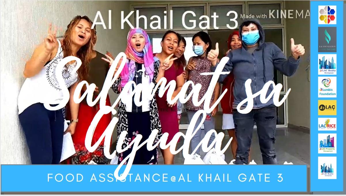 Al Khail Gate 3