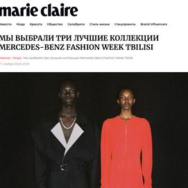 MARIE CLAIRE UKRAINE