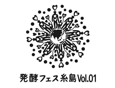 medium_ロゴ5.png