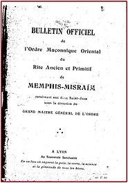 Bulletin Officiel MM.jpg