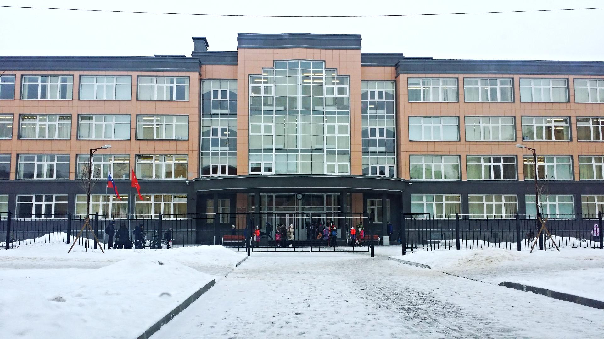 Школа 604