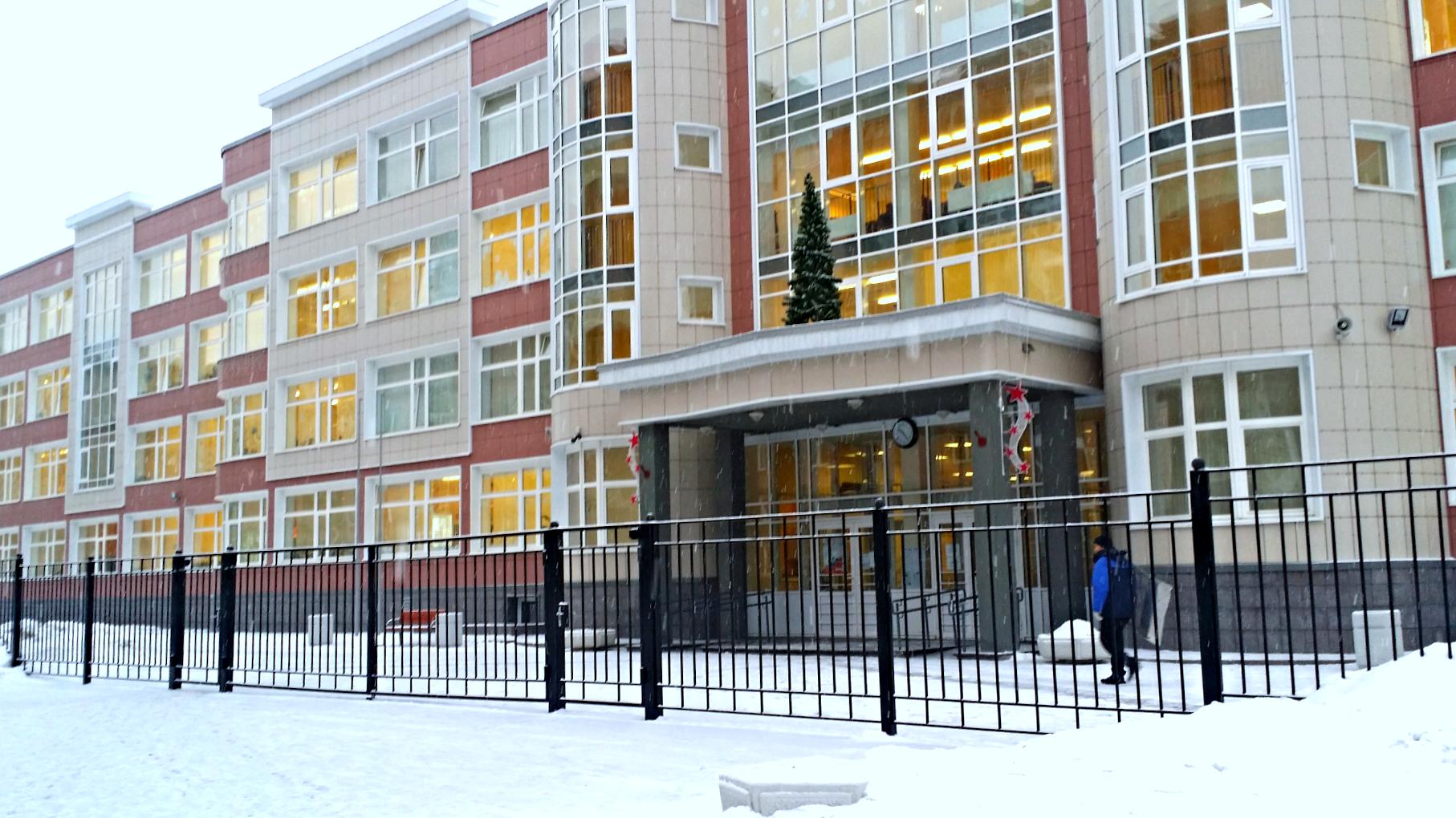 Школа 645