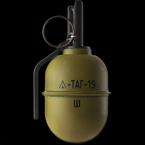 TAG-19 Hand Grenade (Airsoft)