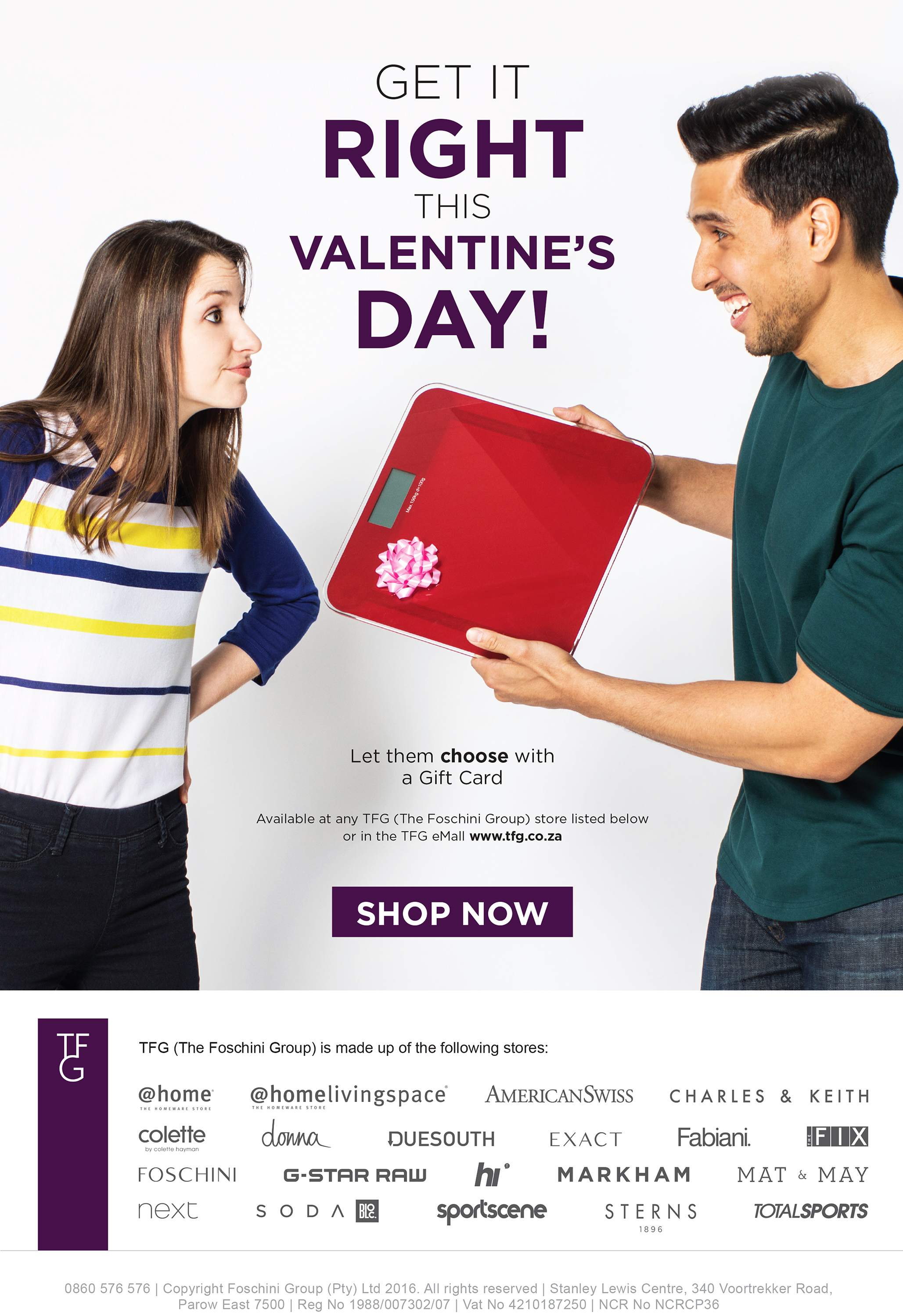 00991_Valentines_Giftcard_Emailer