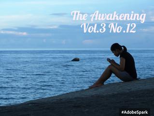 Awakening: Solitude