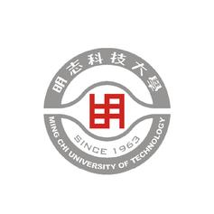 明志科技大學