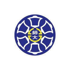 臺灣師範大學