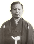 Uechi_kanei.png