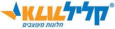 Klil Logo.JPG