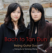 Bach to Tan Dun  cover hi rez.jpg