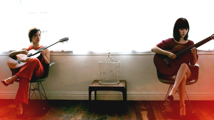 Beijing Guitar Duo by Sophie Zhai
