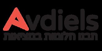 Avdiels לוגו