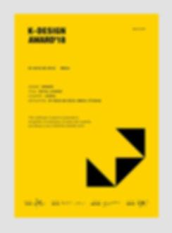 k design award 18.jpg