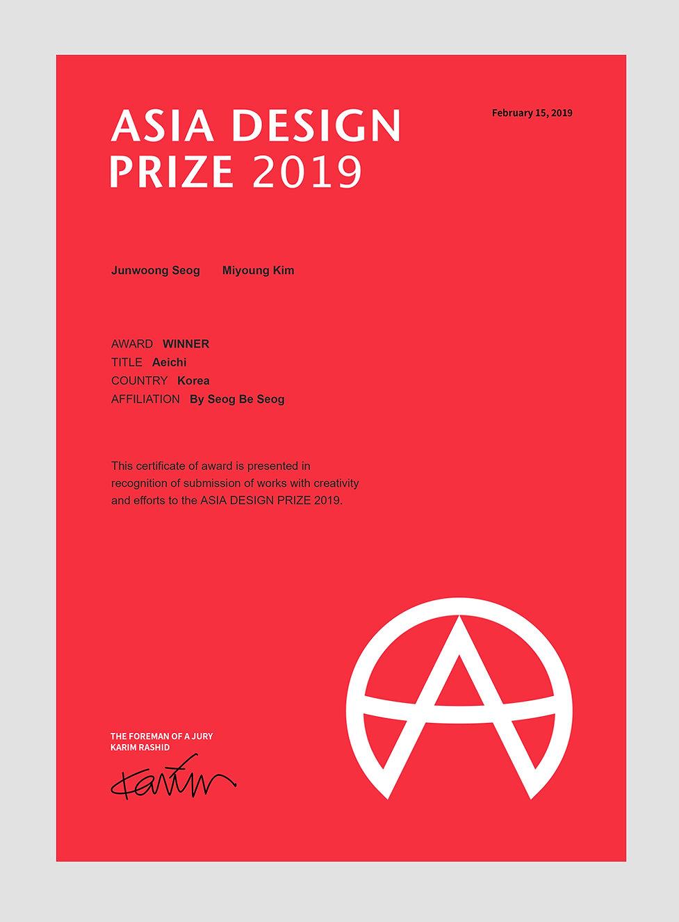 asia design prize 2019.jpg