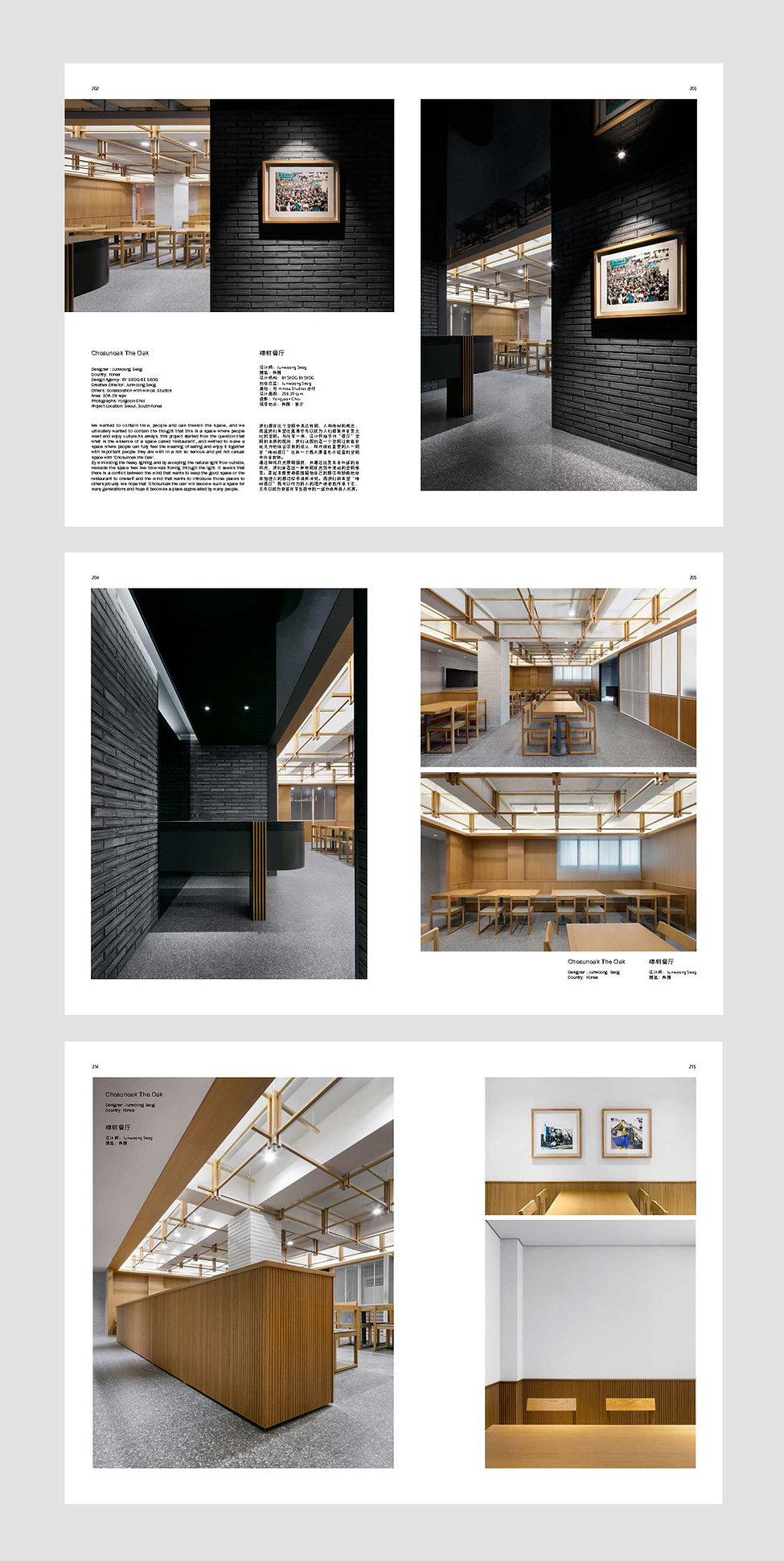 designerbooks_aeichi.jpg