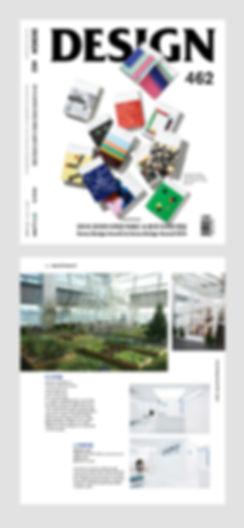 2016 korea design awards.jpg