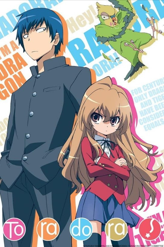 Toradora anime poster