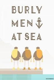 burly men at sea.jpg