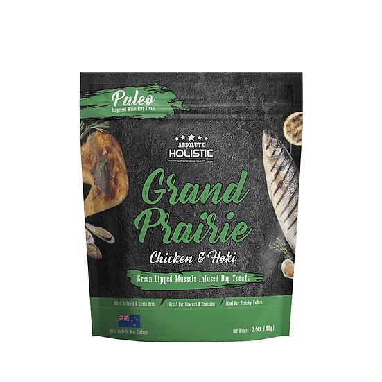 Air Dried Dog Treats Grand Prairie Chicken & Hoki